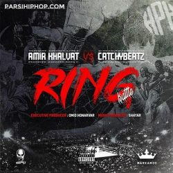 Ring Battle catchy beatz amir khalvat / رینگ بتل کچی بیتز امیر خلوت